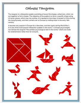 Medieval Chinese Tangram Puzzle