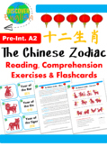 The Chinese Zodiac - ESL Reading Comprehension and Flash Cards