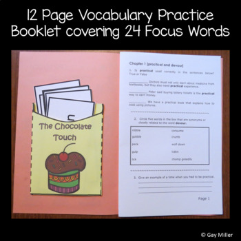 The Chocolate Touch Abridged Novel Study: vocabulary, comprehension, writing
