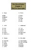 The City of Ember Vocabulary Worksheets: Chapter 3