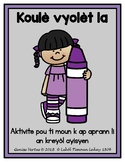 The Color Purple: Poster and Coloring Sheet in Haitian Cre