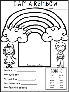All About Me Rainbows Freebie Whimsy Workshop Teaching
