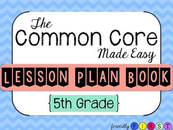 Common Core Teacher Planner 5th Grade