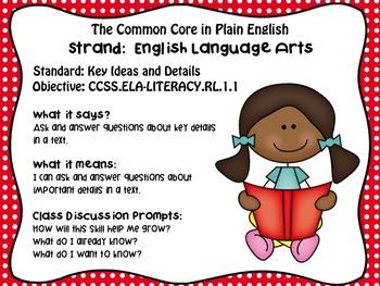 Common Core In Plain English: ELA Strand for 1st Grade