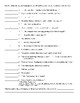 The Confidence Game by Pat Carr Figurative Language Worksheet and KEY