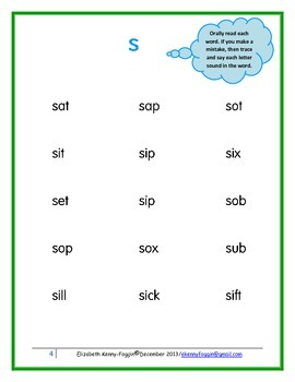 """Consonant """"s"""""""