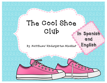 The Cool Shoe Club