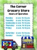 The Corner Grocery Store Dramatic Play / Writing Center Bundle