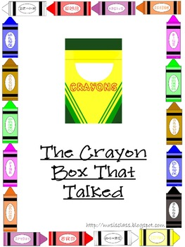 The Crayon Box That Talked Color Words Packet