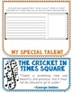 The Cricket in Times Square, Novel Guide, Flip Book Project, Writing Prompts