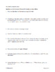 The Crucible Act 3 Questions and Answers: Worksheets | Quiz | No Prep