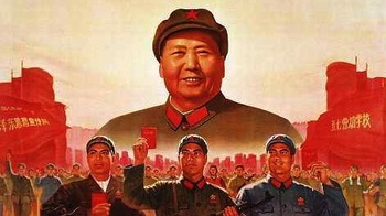 The Cultural Revolution Powerpoint