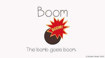 The Cutest Vocabulary Video - boom