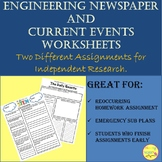 The Daily Gazette - Engineering Newspaper