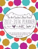 HALF OFF!  Art Teacher's Best Friend--(BEACH TOWEL COVER) 2017/2018 Planner
