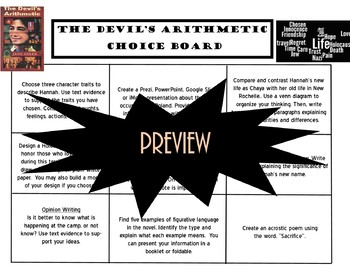The Devil's Arithmetic Choice Board Novel Study Activities Menu Book Project