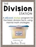 The Division Station: A Self-Paced Program For the Basic Division Facts