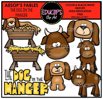 The Dog In The Manger Clip Art Bundle {Educlips Clipart}