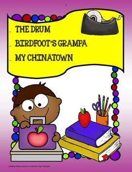 The Drum, Grampa's Birdfoot & My Chinatown - Poetry Analysis (Wonders 4th Grade)