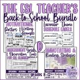 The ESL/EFL Teacher's Back-to-School Bundle Version D