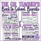 The ESL/EFL Teacher's Back-to-School Bundle Version E