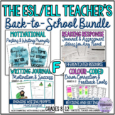The ESL/EFL Teacher's Back-to-School Bundle Version F