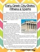 The Early City-States:  Athens and Sparta Socratic Seminar Lesson Plan