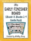 The Early Finisher Board™ Combo Pack BUNDLE {Grades 1 and