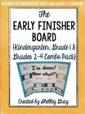 The Early Finisher Board™ Combo BUNDLE {Kindergarten, Gr.1
