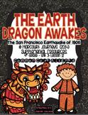 The Earth Dragon Awakes (4th Gr. - Supplemental Materials)
