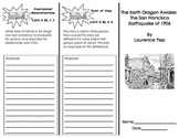 The Earth Dragon Awakes/ Journeys Common Core Trifold