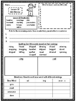 The Earth Dragon Awakes (Skill Practice Sheet)