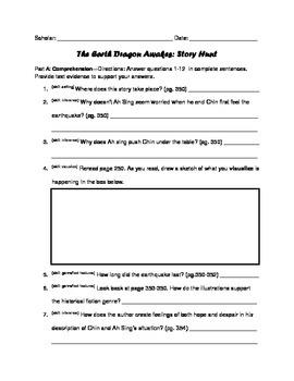 The Earth Dragon Awakes: Story Hunt