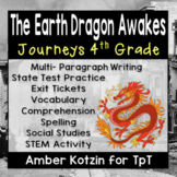 The Earth Dragon Awakes Ultimate Pack