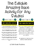 The Editable Amazing Race Activity for Any Subject