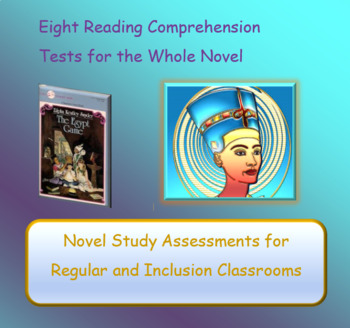 The Egypt Game 6th Grade Reading Comprehension Tests