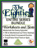 The Eighties ENTIRE SERIES BUNDLE: Worksheets, Tests, and Puzzles