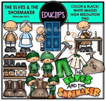 The Elves And The Shoemaker Clip Art Bundle