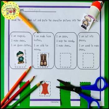 The Elves and the Shoemaker Fairy Tales Worksheets Activities Games and More