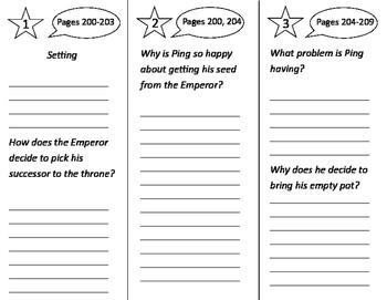 The Empty Pot Trifold - Imagine It 2nd Grade Unit 5 Week 3