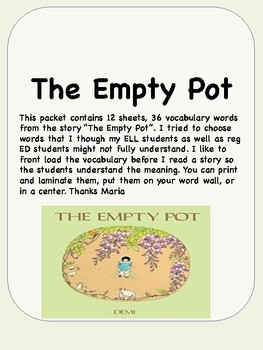 The Empty Pot Vocabulary Words with Pictures
