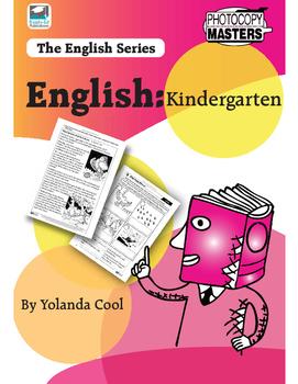 The English Series: Kindergarten