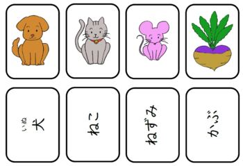 The Enormous Turnip : a teaching kit for students of Japanese!