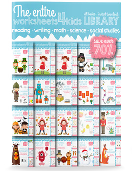 The Entire Worksheets4kids Library