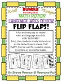 The FLIP FLAP BUNDLE review for Math and LA