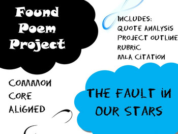 The Fault in Our Stars: Found Poem Project {CCSS Aligned, Higher-Level Skills}
