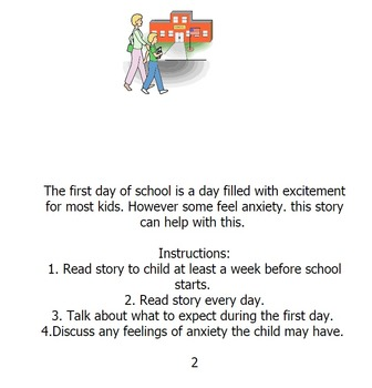 The First Day of School/Social Story