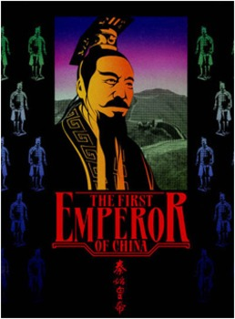 The First Emperor Vocabulary Power Point