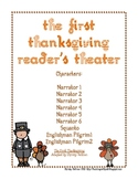 The First Thanksgiving: Reader's Theater Adaptation