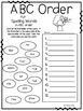 The First Tortilla, Centers and Printables, 2nd Grade